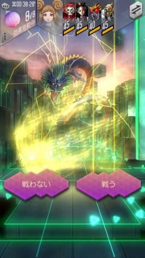 iPhone、iPadアプリ「D×2 真・女神転生 リベレーション【戦略バトルRPG】」のスクリーンショット 4枚目