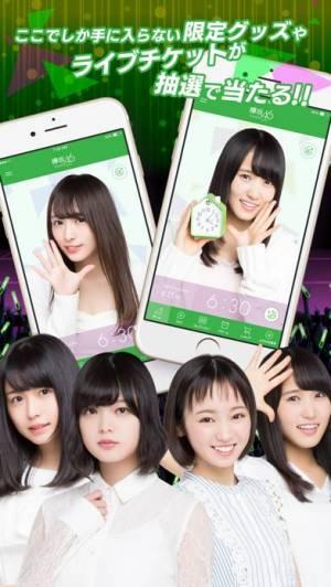 iPhone、iPadアプリ「欅坂46〜beside you〜」のスクリーンショット 4枚目
