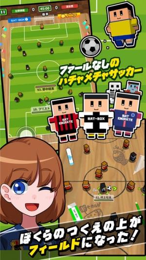 iPhone、iPadアプリ「机でサッカー」のスクリーンショット 2枚目