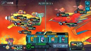 iPhone、iPadアプリ「Holy Potatoes! We're in Space?」のスクリーンショット 1枚目