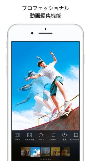 iPhone、iPadアプリ「MOLDIV VideoLab」のスクリーンショット 3枚目