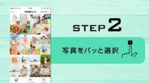 iPhone、iPadアプリ「FUJIFILM 超簡単プリント 〜スマホで写真を簡単注文〜」のスクリーンショット 3枚目