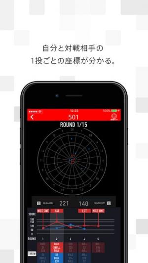 iPhone、iPadアプリ「DARTSLIVE3」のスクリーンショット 3枚目