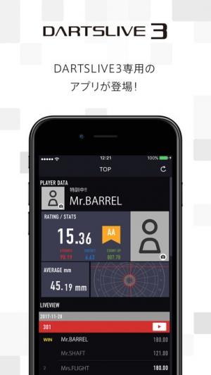 iPhone、iPadアプリ「DARTSLIVE3」のスクリーンショット 1枚目