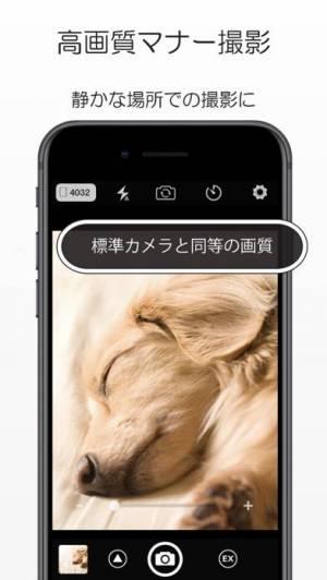iPhone、iPadアプリ「StageCameraHD2 - 高画質のカメラ」のスクリーンショット 2枚目
