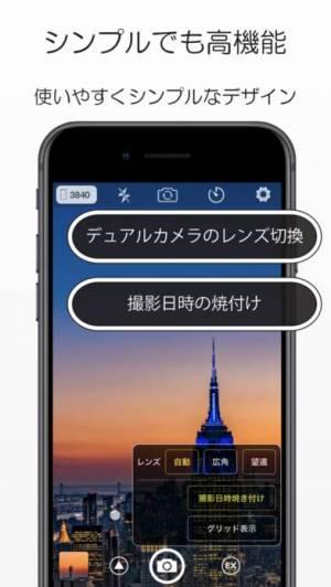 iPhone、iPadアプリ「StageCameraHD2 - 高画質のカメラ」のスクリーンショット 5枚目