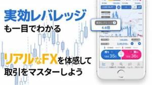 iPhone、iPadアプリ「FXなび-デモトレードと本格FXチャートで投資デビュー」のスクリーンショット 4枚目