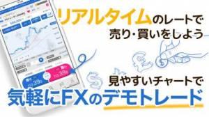 iPhone、iPadアプリ「FXなび -デモトレードとFX入門漫画で投資デビュー」のスクリーンショット 2枚目