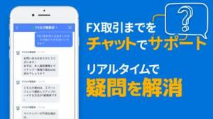 iPhone、iPadアプリ「FXなび-デモトレードと本格FXチャートで投資デビュー」のスクリーンショット 5枚目