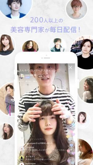 iPhone、iPadアプリ「salomee(サロミー)」のスクリーンショット 5枚目