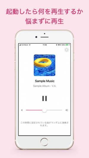 iPhone、iPadアプリ「音楽スケジュール」のスクリーンショット 1枚目