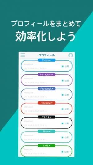 iPhone、iPadアプリ「CTime」のスクリーンショット 2枚目