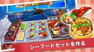 iPhone、iPadアプリ「クッキングマッドネス-料理ゲーム」のスクリーンショット 5枚目