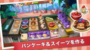 iPhone、iPadアプリ「クッキングマッドネス-料理ゲーム」のスクリーンショット 2枚目