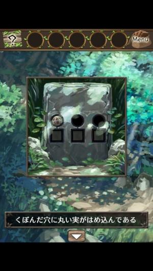 iPhone、iPadアプリ「脱出ゲーム ケモノの実」のスクリーンショット 4枚目