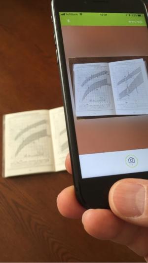 iPhone、iPadアプリ「ベビカム母子手帳「すこやこ」 - 親子の健康記録」のスクリーンショット 3枚目