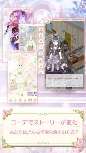 iPhone、iPadアプリ「花園学園 -恋愛お着替えRPG- 魔王と女神の転生」のスクリーンショット 2枚目