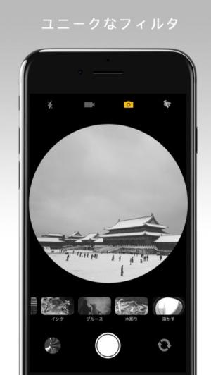 iPhone、iPadアプリ「Circlens」のスクリーンショット 3枚目