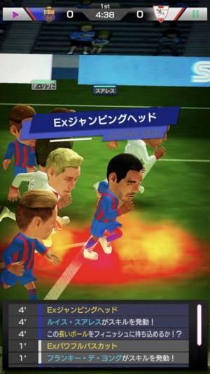 iPhone、iPadアプリ「プロサッカークラブをつくろう!ロード・トゥ・ワールド」のスクリーンショット 4枚目