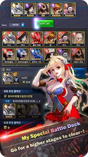 iPhone、iPadアプリ「Gazua Heroes Saga - RPG Online」のスクリーンショット 4枚目