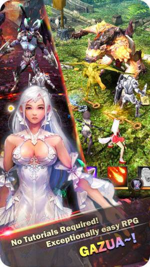 iPhone、iPadアプリ「Gazua Heroes Saga - RPG Online」のスクリーンショット 2枚目