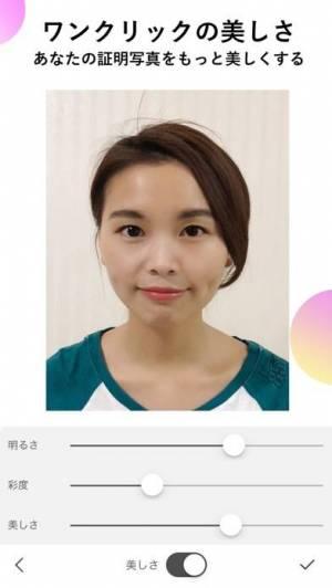 iPhone、iPadアプリ「証明写真-履歴書とパスポート写真の制作」のスクリーンショット 1枚目