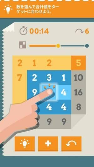 iPhone、iPadアプリ「Pluszle: 脳のロジックゲーム」のスクリーンショット 4枚目