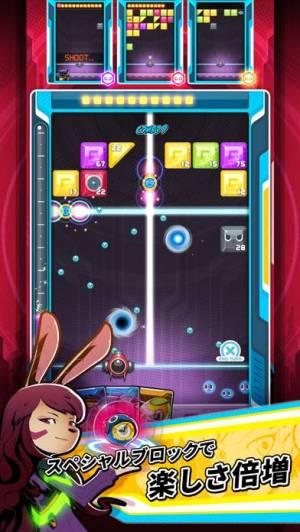 iPhone、iPadアプリ「ブロックバスターズ - ジェムオブアリーナ」のスクリーンショット 3枚目