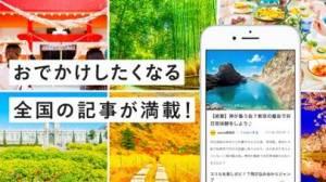 iPhone、iPadアプリ「aumo(アウモ)」のスクリーンショット 2枚目