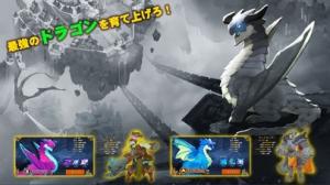 iPhone、iPadアプリ「Sky Kingdoms」のスクリーンショット 4枚目