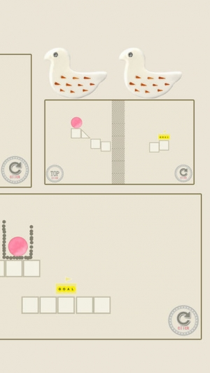iPhone、iPadアプリ「脳トレ物理パズル 描いてゴール」のスクリーンショット 4枚目