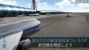 iPhone、iPadアプリ「Airline Commander」のスクリーンショット 1枚目