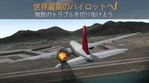 iPhone、iPadアプリ「Airline Commander」のスクリーンショット 3枚目