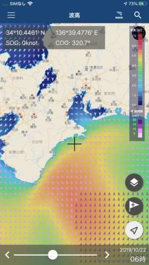 iPhone、iPadアプリ「海釣図V ~海底地形がわかる海釣りマップ~」のスクリーンショット 3枚目