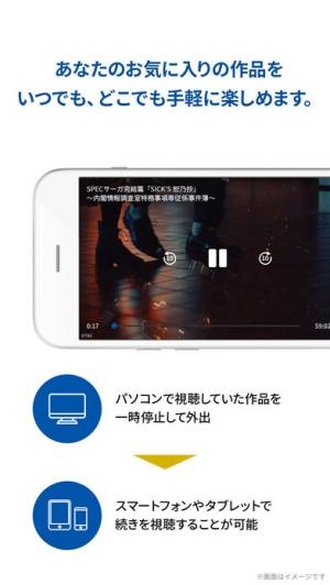 iPhone、iPadアプリ「Paravi(パラビ)」のスクリーンショット 4枚目