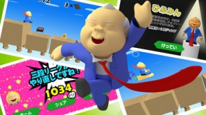 iPhone、iPadアプリ「ひふみんRUN すすめ!棒銀一直線 -将棋ランゲーム」のスクリーンショット 2枚目