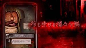 iPhone、iPadアプリ「ガチ怖」のスクリーンショット 3枚目