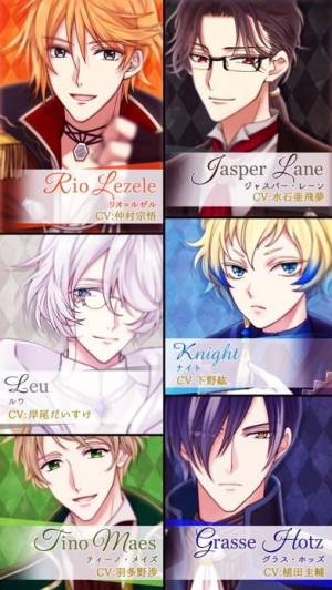 iPhone、iPadアプリ「魔界王子と魅惑のナイトメア」のスクリーンショット 4枚目