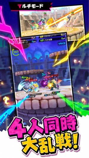 iPhone、iPadアプリ「バクレツモンスター」のスクリーンショット 2枚目