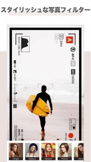 iPhone、iPadアプリ「StoryChic - ストーリー加工 & コラージュ」のスクリーンショット 5枚目