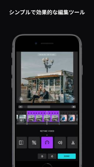 iPhone、iPadアプリ「24FPS - 動画フィルター & LUT」のスクリーンショット 4枚目