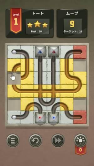iPhone、iPadアプリ「Unroll Me 2」のスクリーンショット 4枚目