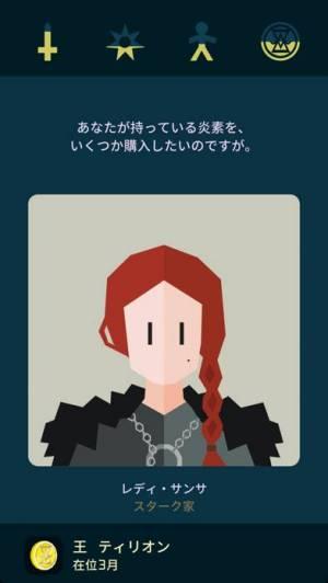iPhone、iPadアプリ「Reigns: Game of Thrones」のスクリーンショット 2枚目