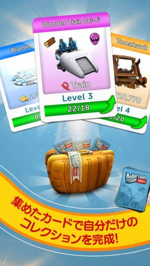 iPhone、iPadアプリ「RollerCoasterTycoon®Touch™日本語版」のスクリーンショット 4枚目