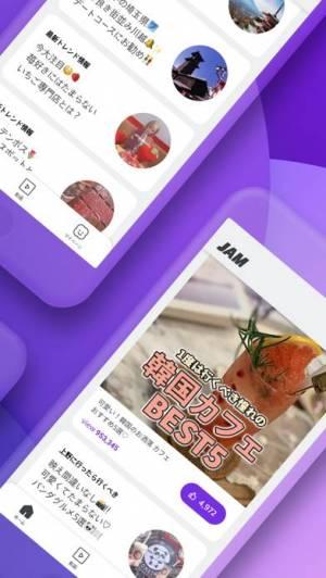 iPhone、iPadアプリ「JAM LIVE (ジャムライブ)」のスクリーンショット 2枚目