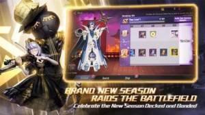 iPhone、iPadアプリ「決戦!平安京」のスクリーンショット 3枚目