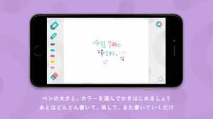iPhone、iPadアプリ「Kytell 家族で使う手書きお絵かき掲示板」のスクリーンショット 2枚目