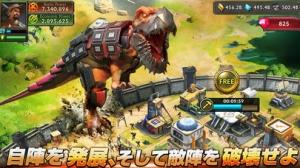 iPhone、iPadアプリ「ディノウォー(Dino War)」のスクリーンショット 2枚目