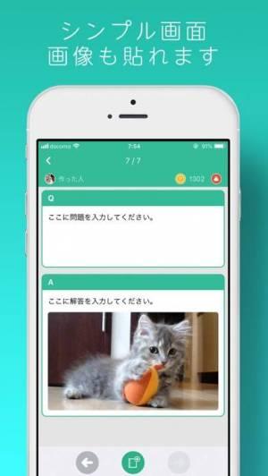 iPhone、iPadアプリ「うつせる!単語帳 - カメラで撮ったらすぐカード」のスクリーンショット 3枚目