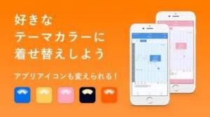 iPhone、iPadアプリ「体重管理 SmartRecord - 人気の体重管理アプリ」のスクリーンショット 5枚目